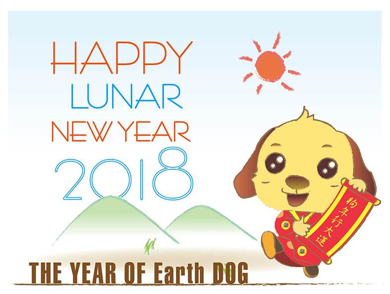 2018 lunar year holidays_ Earth dog
