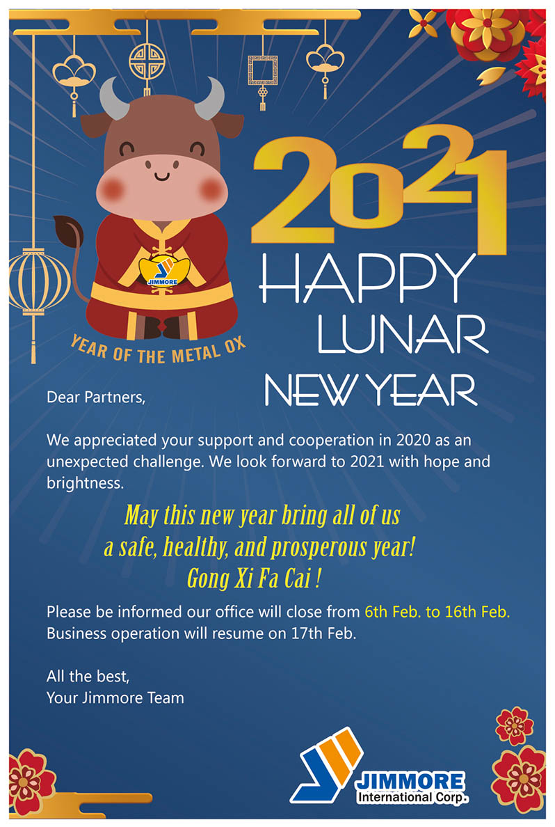 2021 Lunar New Year Holiday