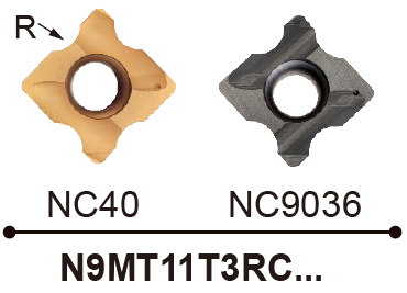 Ergo corner rounding carbide insert
